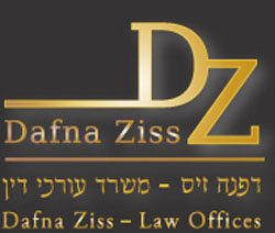 Dafna Ziss - Low Office